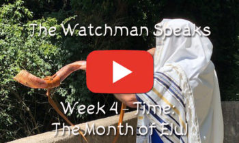 The Watchman Speaks – Week 4 – Time: The Month of Elul
